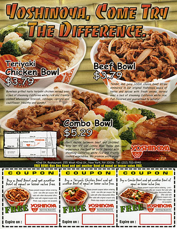 image relating to Yoshinoya Coupons Printable titled JIyU yAMADA//on the internet portfolio